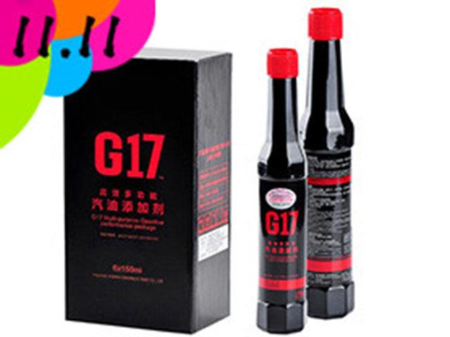 G17多功能燃油添加剂