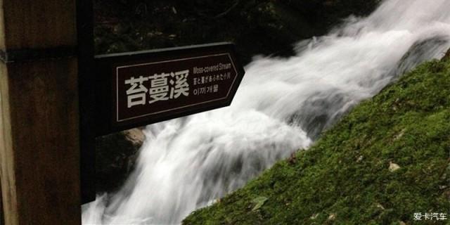 【自驾游】观天生桥 拜华夏始祖