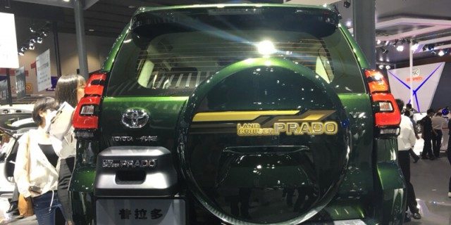 【2017广州国际车展】18款普拉多看车记