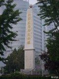 威海数百座老洋房传奇故事第一部(威海如挂英国旗当今中国会怎样