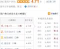 """上市45天销量超1万台,原来不是中国人不懂""""法系车"""""""