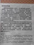 香山团城及演武厅(健锐营演武厅)一览