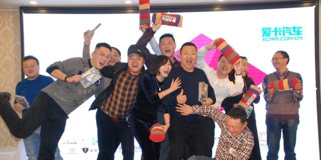卡友聚会 抽大奖 抢红包 喝花酒 甭提多欢乐了!