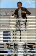 2017中国十大装x人物,年度总结大会~