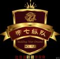 【帝七纵队新疆比亚迪】俱乐部2017年年会活动