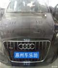 惠州车乐坊汽车音响改装 奥迪Q7发烧音质即刻有
