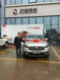 喜提汉腾X5-智享SUV