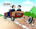 代驾出车祸担全责,赔偿责任该由谁来承担?