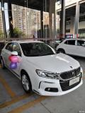 DS4S提车作业----深圳大本营