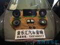 苏州昆山明锐音响改装 升级德国彩虹DL-C6.2 苏州音乐汇