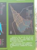 鲁家滩生态湿地公园
