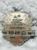 雨雪天气有你们将不再寒冷,吉利极速救援真给力!