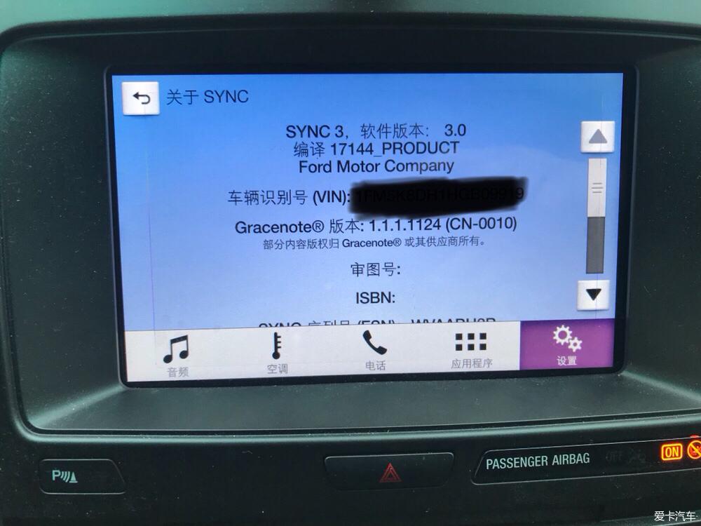 官方有免费sync3升级吗?_探险者论坛_福特论坛-进口_ XCAR 爱卡汽车俱乐部