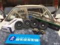 荔浦--宝骏730汽车音响改装