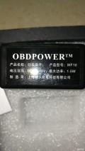 OBDPOWER行车助手WIFI版使用报告