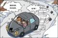 【2018冬季用车分享】冬日行车杂谈
