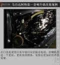 广西贵港--马自达阿特兹改装全车隔音