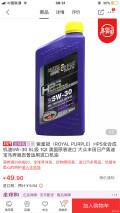 你们要的紫皇冠hps530狗东全球购49.9 还有满减50元