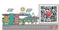 首批纯电动出租车来了!比亚迪e6开启澳门节能环保新时代