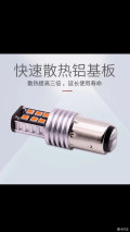 【辽宁论坛】自己更换LED刹车灯泡