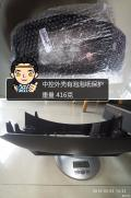 【飞歌GS1互联网智能车机试用】�潘克布浔涓吒凰�