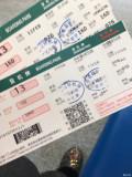 第一次回家过年by重庆day1