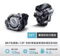 别克昂科威2.0T发动机配合9AT提供更强动力