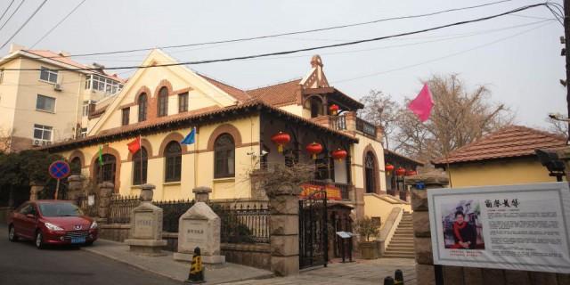老城、老街、老建筑 (五)探访名人故居