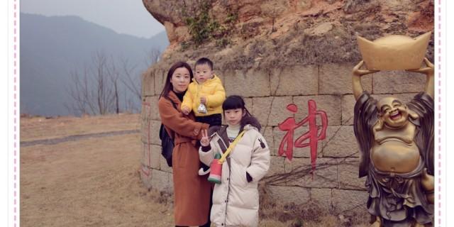 【野帝活动】驾驶Yeti带着家人~富山大裂谷之旅