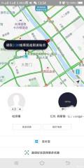 打uber 打到个 阿斯顿马丁!!!!