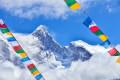 【X达人专享】身体下地狱,眼睛上天堂 ― 西藏圣地 十里桃花