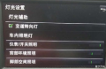 史上最全的天宝280 6.5寸一体机5053编码功能!!!