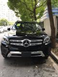 上海自贸区平行进口奔驰GLS450