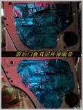 上海--长安CS75原车音响升级音响改装加四门隔音