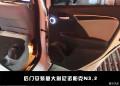 泉州汽车音响改装 本田飞度音响升级改装分享 音响灯光造型