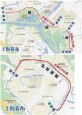 网易:无人汽车在上海能上街了!司机说几乎可以全程放手