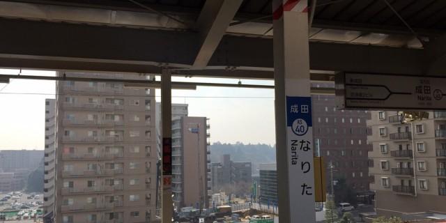 东京的三天