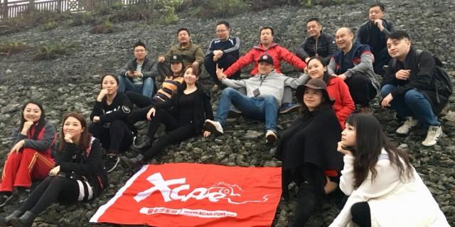 2018年爱卡重分组织户外活动(江景手提火锅)直播贴