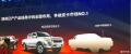 郑州日产将于年内推出一款全新皮卡车型