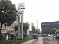 广汽传祺GA6看车团--成都站3.24