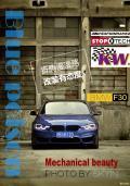 BMW F30改装-终极姿态摄影大片《蓝色毒药》