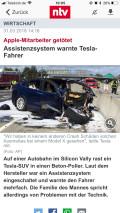 特斯拉车毁人亡事故死者是苹果员工