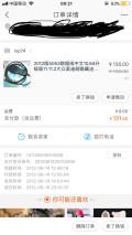 求中文版VCDS 10.6.4软件 有的朋友 给我个链