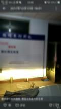 雾灯也换个双光透镜