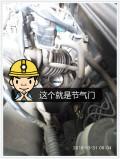 【春天里的服务员】拆洗节气门事与愿违------因地制宜免拆清洗.