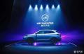 造车新势力量产在即 新能源汽车