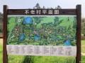 【旺年之旅】周末老山不老村闲游