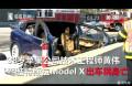特斯拉自动驾驶再出事故 苹果公司一工程师撞车身亡