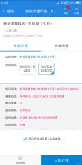 中国移动流量包涨价
