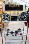 上海-奔驰GLC300-全车音响升级